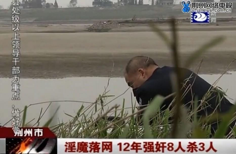 湖北松滋一农民8人致死3人组图【8】