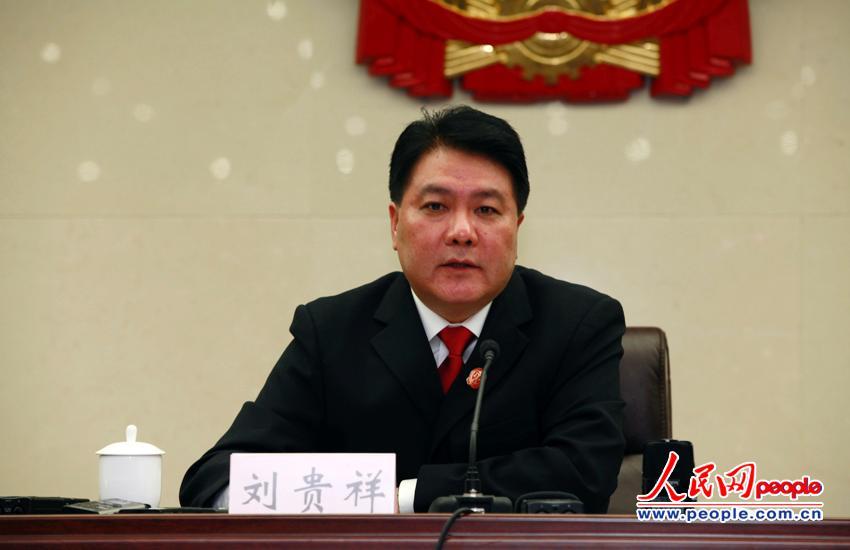 最高人民法院执行局局长(图)