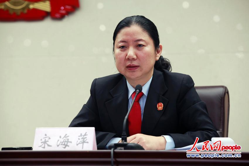 河南省高级人民法院执行局局长(图)