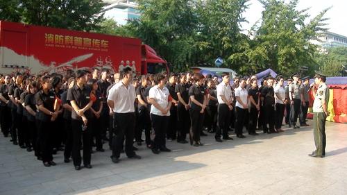 北京图书大厦举行消防培训演练