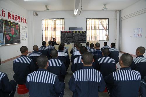 282 广东省乐昌监狱十一监区