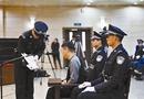北京质检院原院长获刑