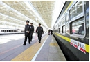 北京北站封闭改造