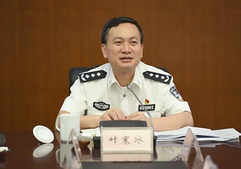 ...厅副厅长、杭州市委常委、公安局局长叶寒冰图片 98572 470x330