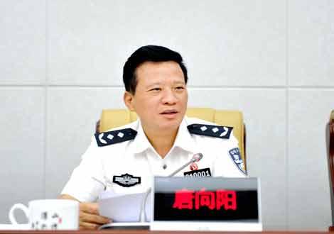 湖南省醴陵市公安局_湖南省长沙市副市长、公安局长唐向阳--法治--人民网