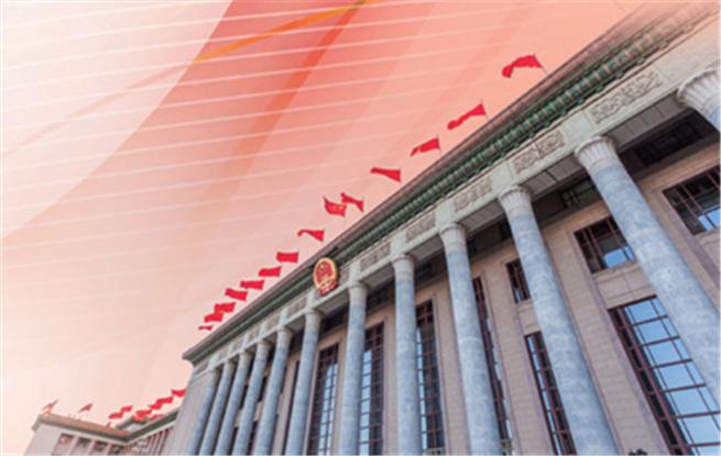 持续发力建设法治中国