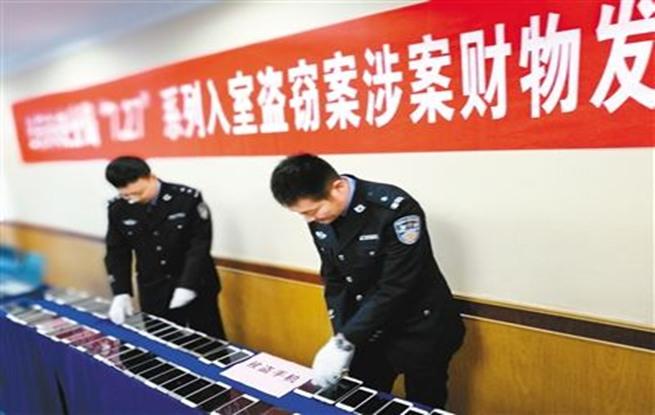 西安警方打掉跨省入室盗窃团伙