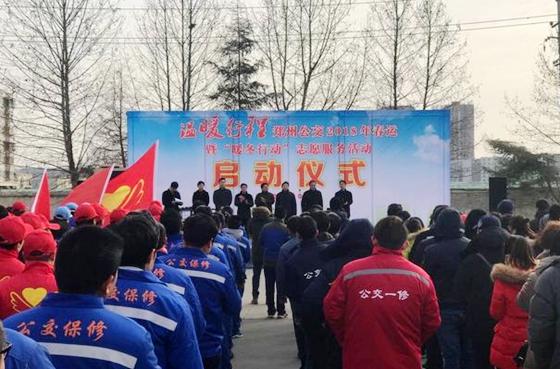 郑州公交启动春运模式 学生、外来务工者可享定制服务