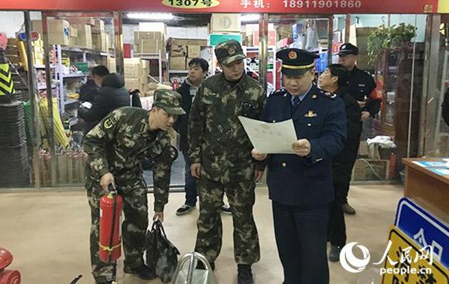 北京昌平消防全面开展消防产品检查工作