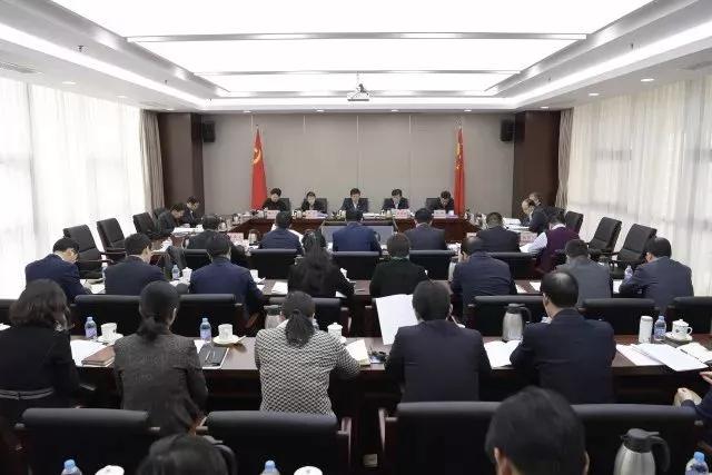 """《北京市检察机关服务保障北京""""四个中心""""建设和城市总体规划实施方案》发布"""