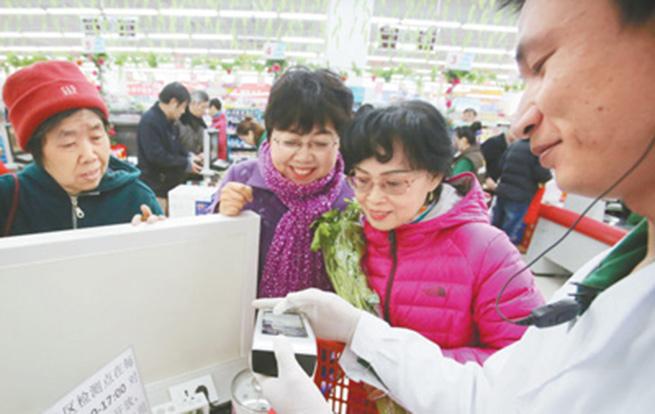 农药检测进超市