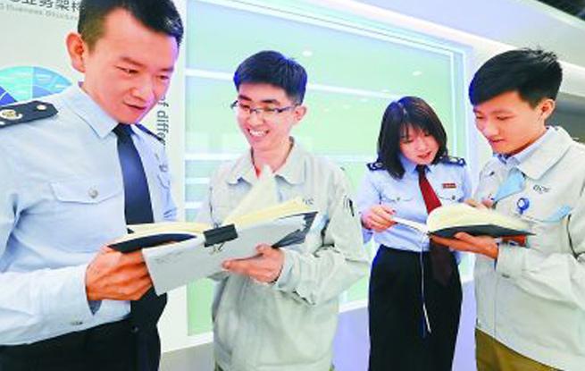 北京:举办助力经济增长专项税收知识竞赛