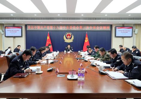 北京市公安局党委副书记、政治部主任衡晓帆