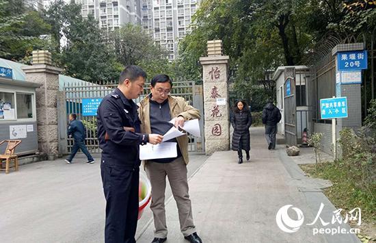新时代警察故事:四川民警余东的四千好友
