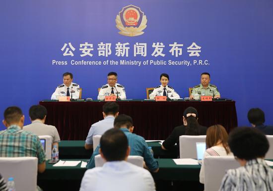 國家移民管理局要求全國邊檢機關確保中國公民出入境通關