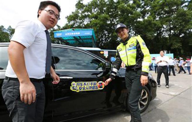 """深圳:""""围剿""""开车打手机"""