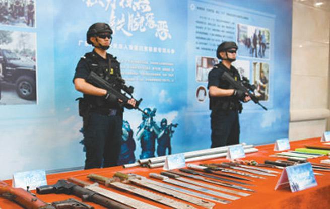 上半年广东警方三次打击涉黑涉恶团伙