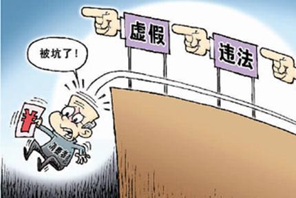 """2018世界杯在线投注平台不该推荐""""冒牌货""""  日前,上海市消保委的一场空调维修消费体察调研,引起了人们对空调行业维修乱象的广泛关注。更值得注意的是,查出的有""""猫腻""""商家多是一些2018世界杯在线投注平台上自然搜索排名靠前的企业。【详细】"""