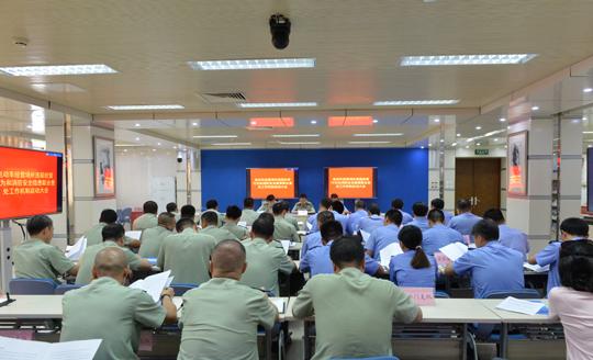 北京市公安局消防局联合市工商局召开电动车经营场所联合查处工作机制启动大会