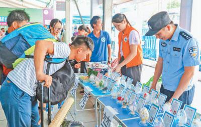 广州越秀开展新生安全教育系列活动
