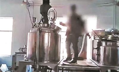 浙江义乌警方破获特大跨国制售假香水案