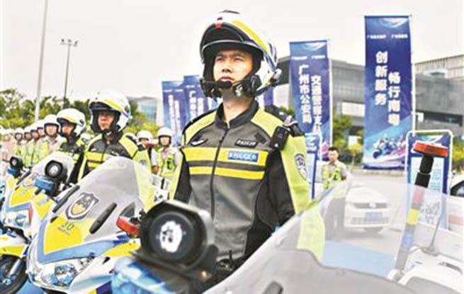 广东轻微交通事故可以线上定责理赔