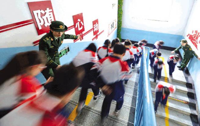 河北邯郸浴新南小学开展安全教育进校园活动