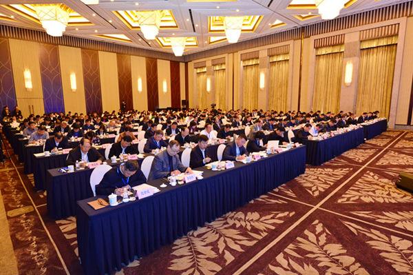 全国仲裁工作会议举行 完善仲裁制度 提高仲裁公信力