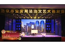 北京:防范经济犯罪相声剧