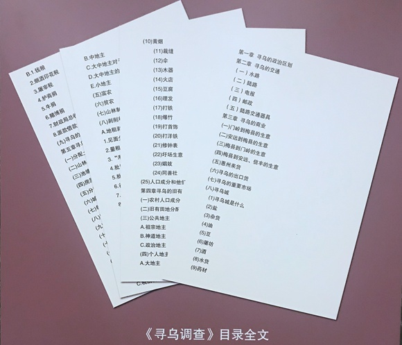 """重温初心溯源司法画卷 """"yabo狗亚体育经验""""这样践行"""