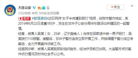 http://www.xzmoos.live/caijingfenxi/45232.html