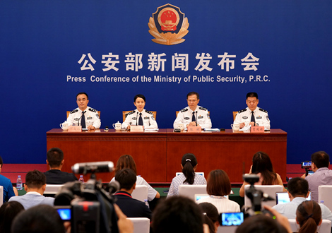 公安部制定服務群眾企業60項措施與推廣自貿區建設12條政策