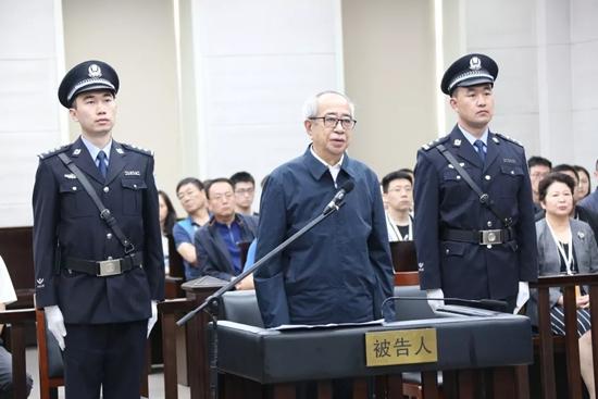 内蒙古原副主任邢云被控受贿4.49亿余元
