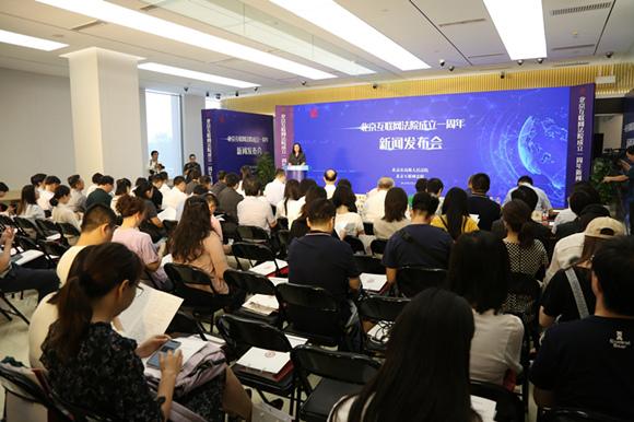 北京互联网法院发布十起网络热点案件