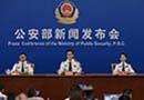 公安交管6项新措施