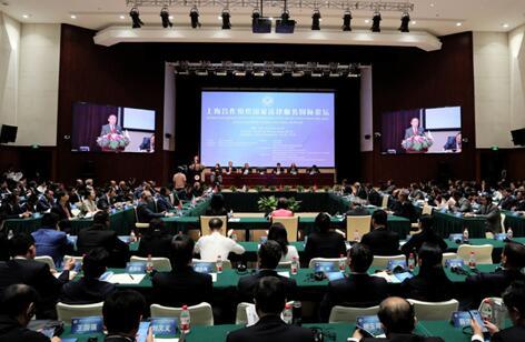 上海合作组织国家法律服务国际论坛在沪召开
