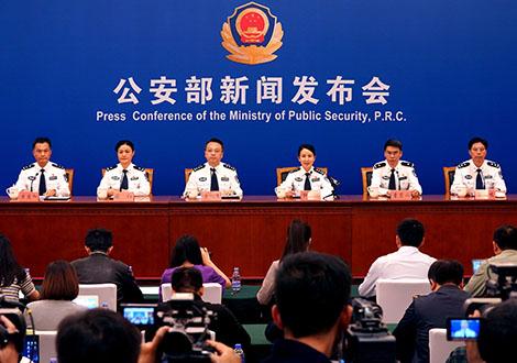 打击长江流域非法采砂恶势力专项行动:破获刑案1667起