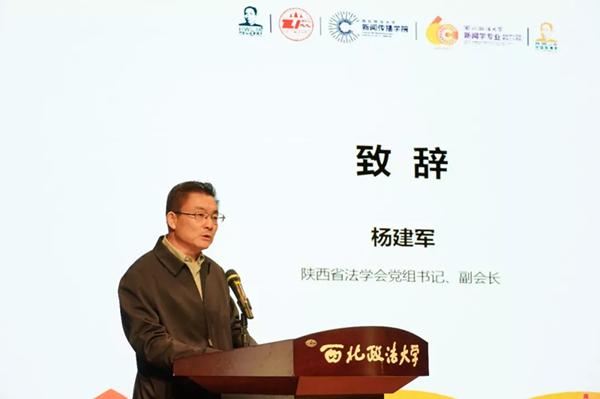 2019陕西公检法司新媒体传播力榜单发布