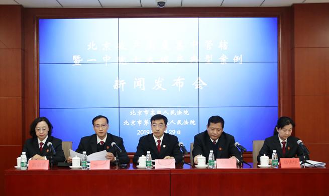 北京破产法庭集中管辖全市破产案件 打造破产审判专业队伍