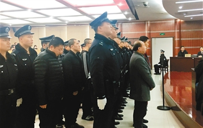 西安23人恶势力犯罪集团案一审宣判