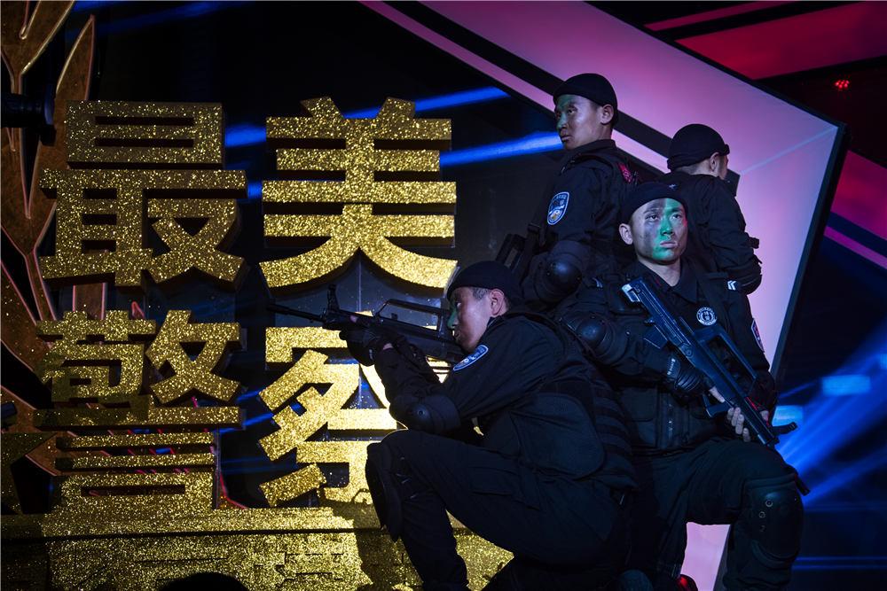 """2019""""北京榜样・最美警察""""揭晓仪式将在北京卫视播出"""