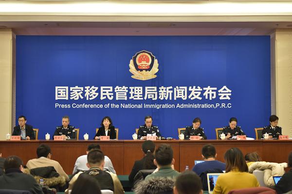 出入境證件35項便利化應用服務事項落地實施