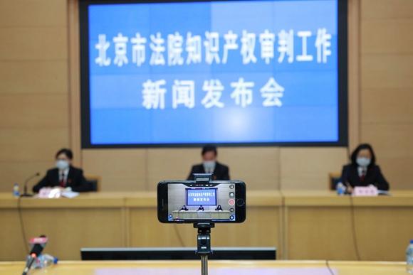 北京高院公布知识产权司法保护十大案例 小说《锦绣未央》侵权案入选