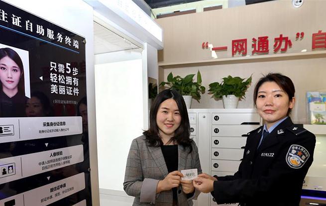 上海:试点线上居住登记、居住证办理即审即批