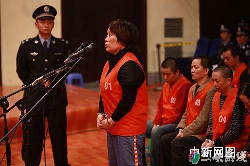 重庆涉黑案中的女犯众生相 6图片