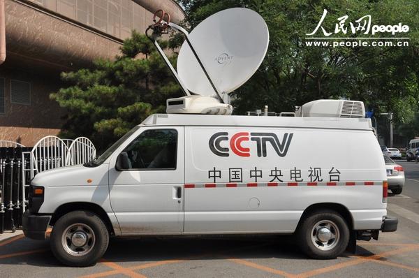 组图:中央电视台派出卫星直播车采访