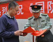 四川理县人武部大力宣传《国防动员法》